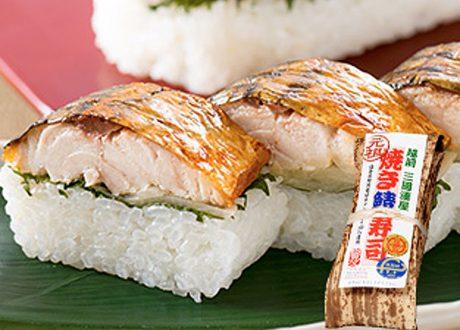元祖 焼き鯖寿司